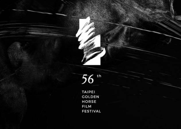 第56屆金馬獎-梳化造型