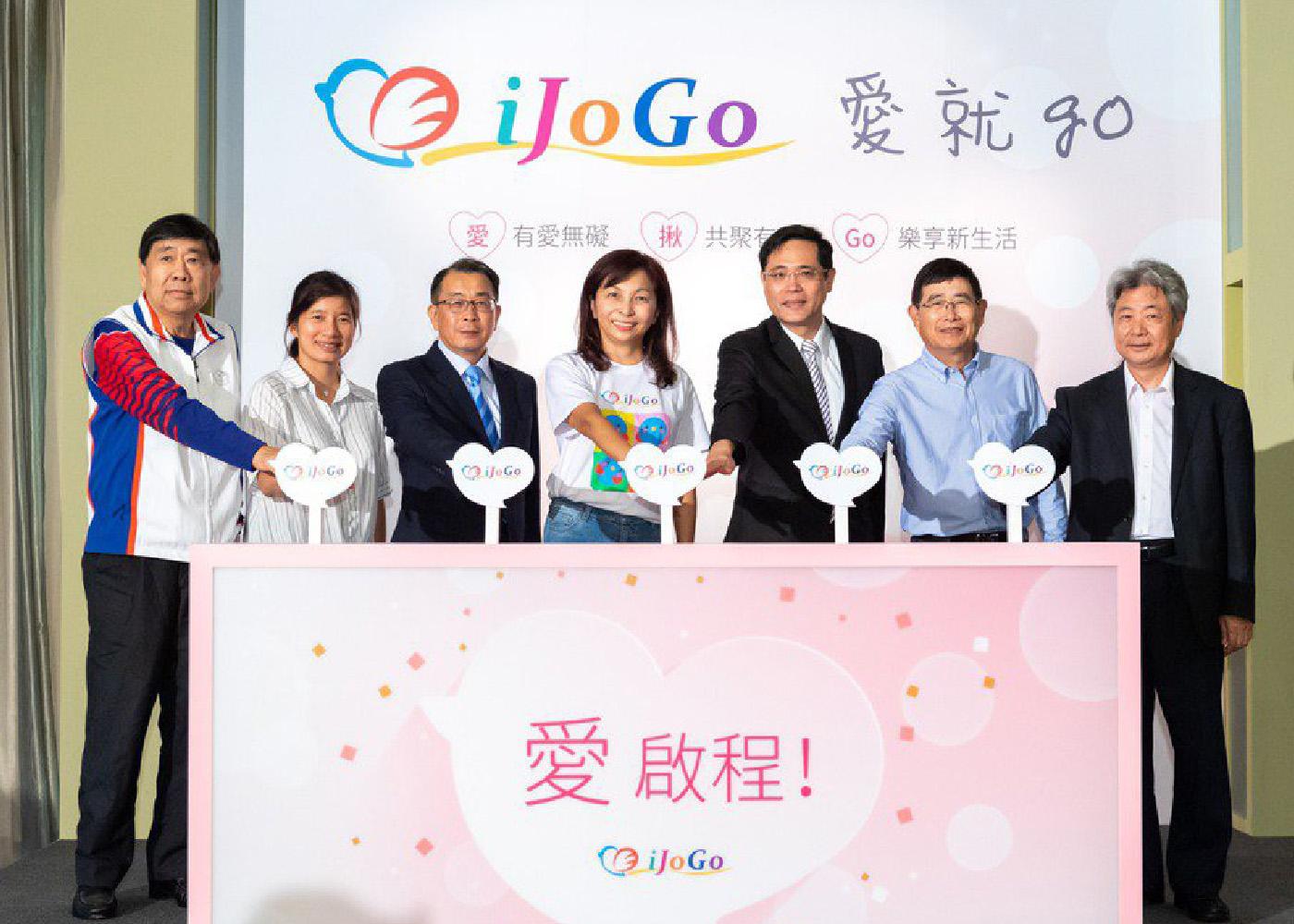 iJoGo平台X iLing彩妝造型