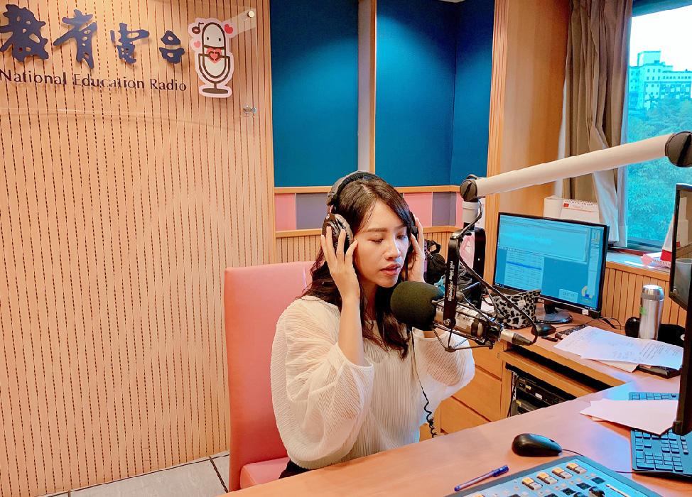 iLing X 國立教育廣播電台