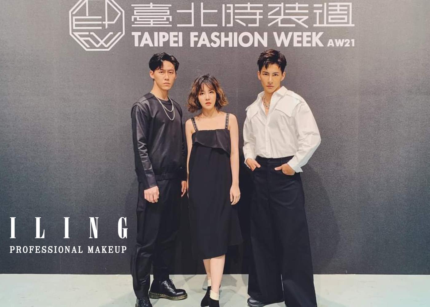 台北時裝週-蔡詩雨