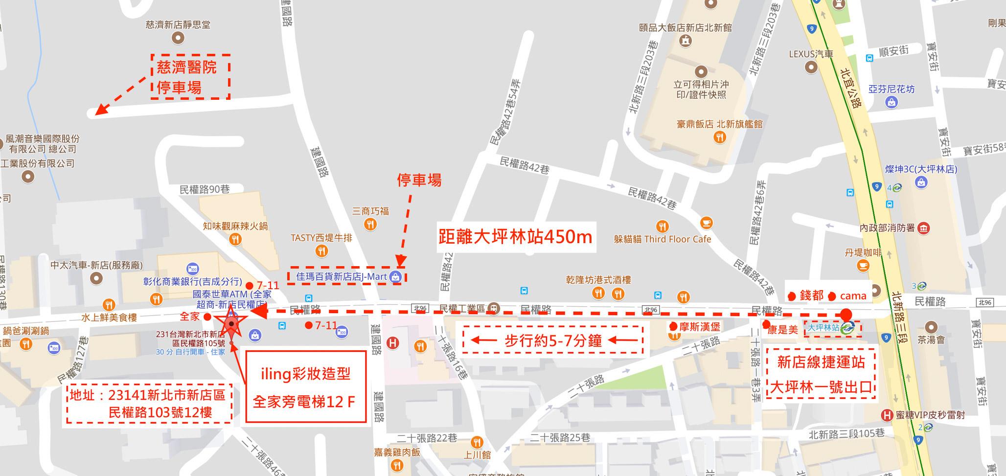 iling彩妝造型路線圖